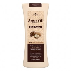 ArganOil Γαλάκτωμα Σώματος Με Λάδι Άργκαν - Body Lotion With Argan Oil